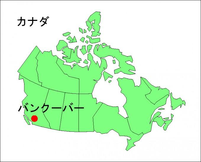 バンクーバー地図