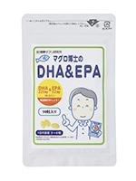 マグロ博士のDHA&EPA